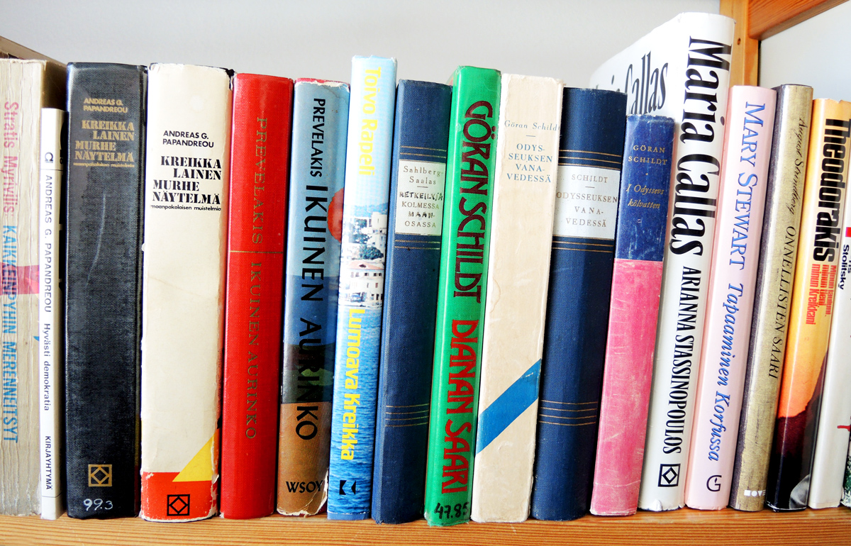 Kirjat